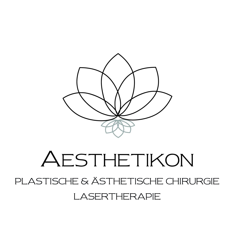 You are currently viewing Aushilfe ab Juli 2021 gesucht – Praxis für Plastische Chirurgie Mannheim Innenstadt